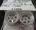 M'sレーシング ミニッツAWD用 ロンシャンXR-4ホイール(新) ナロー