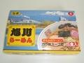 旭川ラーメン5食