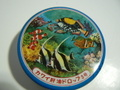昭和レトロ カワイ 肝油ドロップ3号(熱帯魚) 空缶 中古