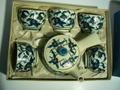 高級 九谷焼 南秋 茶器セット 新品 長期保管品