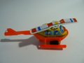 半ブリキのヘリコプターのおもちゃ 日本製 中古
