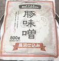 豚味噌 800g