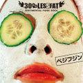 ベジフジン(CD+DVD2枚組)