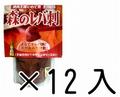 森のレバ刺 80g × 12入 (送料無料)