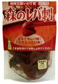 森のレバ刺 80g × 1袋(お求めやすいお試しタイプ)