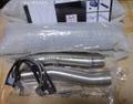 Danmoto Carbon GP スリップオン マフラー ZZR600 93-04