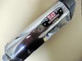 USヨシムラ / R-77 ステンレス カーボンエンドキャップ Φ56 サイレンサー 左側のみ 訳あり 新品  SRR77146W 在庫品