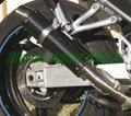 Danmoto GP Carbon スリップオン マフラー GSF Bandit 650/1250 S/N 2007-2013 *EX-00072*