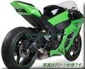 HOT BODIES アンダーテール ZX-10R 11-13 緑 黒 白 赤 51101-110*