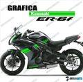 グラフィック デカール Ninja400 11-13  グリーン