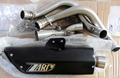 ZARD SS/SS/Racing ブラックセラミックコートステンレスサイレンサー カーボンエンドキャップ Zard Penta サイレンサーフルエキゾーストマフラー / カワサキ ニンジャ  Ninja650 / ER-6n 2012-  即納特価在庫品