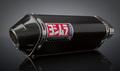 USヨシムラ TRC カーボン スリップオン マフラー GSX-R600/750 06-07   1104272
