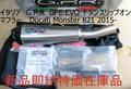 イタリア GPR GPE EVO TITANIUM スリップオン マフラー (触媒付き公道仕様)DUCATI MONSTER 821 2015- 即納特価在庫品