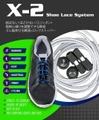 X-2シューレースシステム 結ばない!ほどけない!スリッポン!簡単に縛りを調整できる靴紐 ゴム製伸びる靴紐+ロックストッパー (カラー:ホワイト)在庫品