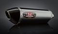 USヨシムラ R-77 EPA 80db ステンレスサイレンサーカーボンエンド デュアル S/O マフラー GSX1300R 隼 08-16 11210E0520
