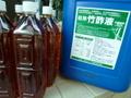 竹酢液 900ml