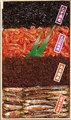 佃煮詰合 経木-10