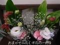 おまかせ洋花仏花小 1対(同種類の2束セット)【お届けは本州のみ】