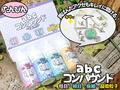 abcコンパウンド(単品)粗目・細目・極細・超微粒子/abc500enオリジナル