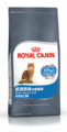 ロイヤルカナン猫ライトウエイトケア 8kg