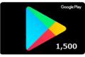 Google Play コード 1,500円