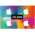 iTunes コード     50,000円
