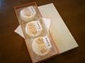村雲煎餅詰合せ(18枚入り)