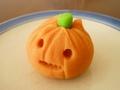 かぼちゃ煉切製 「ハロウィン」