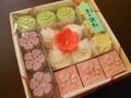 干菓子 京の調和