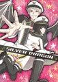SILVER DRAGON(ダウンロード版)