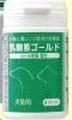 セレクトバランス 乳酸菌ゴールド 犬猫用タブレット45g