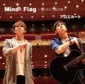 Mind's Flag~誓いという名の旗~