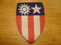 WW2 CBI シルク製袖パッチ刺繍品(オリジナル)