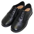 293BK メンズ 革靴 一般在庫