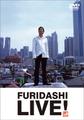 DVD「FURIDASHI LIVE!」 / 大杉漣