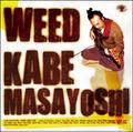 CD「WEED」/ 加部正義