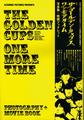 写真集+映画ブックレット「ザ・ゴールデン・カップス ワンモアタイム」
