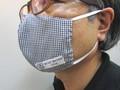 1015 オリジナルマスク (ネイビーギンガム)