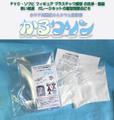 ホタテ貝焼成カルシウム洗浄剤 かるクリン