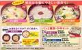 パッと雑炊・かゆセット 36食セット