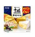 明治北海道十勝カマンベールチーズ切れてるタイプ 90g 36セット