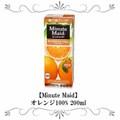 【Miniue Maid】 ミニッツメイド オレンジ100% 200ml 24本セット
