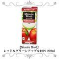 【Minute Maid】 ミニッツメイド レッド&グリーンアップル100% 200ml 24本セット