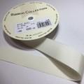 グログランリボン24mm オフホワイト 8m巻き