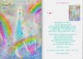 ☆チャリティ *Love & Healing Card*(★2種♪)