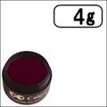 [4g]【CGA29s】カルジェル/ブラウン