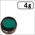 [4g]【CGM36s】カルジェル/フォレストレイン「まもなく消費期限切れ」SALE(50%OFF)