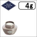 [4.5g]【66】バイオジェル/Blanc