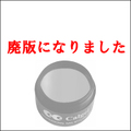 [4g]【CG36s】カルジェル/トゥルーレッド(パール)
