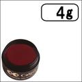 [4g]【CG32s】カルジェル/チョコレート「まもなく消費期限切れ」SALE(50%OFF)
